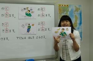 日本語教師1